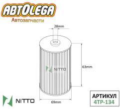 Фильтр масляный (картридж) Nitto Toyota Camry, RX350 2GR-FE/2AR-FX