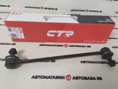 NEW! Линк передний CTR CLT-29 48820-47010 Toyota NOAH Allion Prius