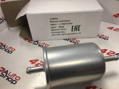 Фильтр топливный Hover бензин, Safe, Haval H5