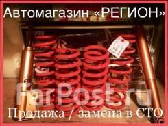 """Лифт-комплект +2"""" 50mm NHK Endura-TECH / установка / доставка по РФ"""