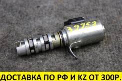 Клапан VVT-I Nissan/Infiniti VQ#/VK#/VR# [OEM 23796JK20B]