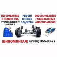 Восстановление газомасляных амортизаторов