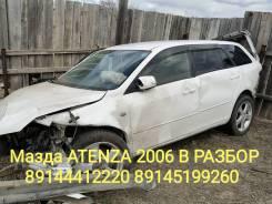 Mazda Atenza, 2006