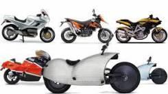 Выкуп любой мототехники. Мото, мопеды, квадроциклы.