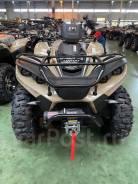 Linhai-Yamaha D400, 2021