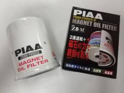 Фильтр масляный двигателя Piaa Z8M (C809) (Honda 15400RTA003)