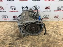 АКПП Mazda 3 BL 1.6 2009-2013