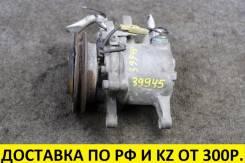 Компрессор кондиционера Daihatsu Move/Mira/Storia [OEM 447200-9462]