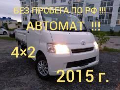 Toyota Lite Ace, 2015