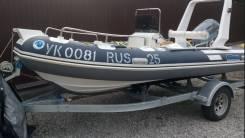 РИБ Stormline Ocean Drive Extra 500