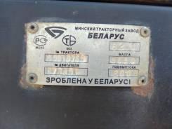 МТЗ 82, 2005