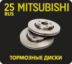 Новые Тормозные диски Япония! Гарантия / Установка / Доставка