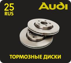 Новые Тормозные диски! Гарантия / Установка / Доставка