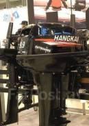 Лодочный мотор Hangkai 9,9 л. с