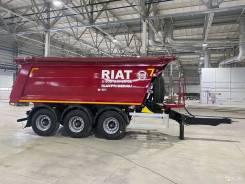 Риат, 2021