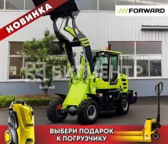 Forward 628EF, 2021