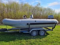 Ротан 480 + SeaPro 40 + прицеп