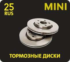 Новые тормозные диски Япония! Гарантия / Установка /Доставка MINI