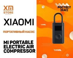 Умный насос Xiaomi Mi Portable Electric Air Compressor (Mjcqb02QJ)