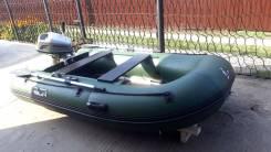Лодка пвх Gladiator B300