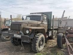 Урал 375, 1975