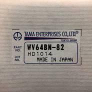 Термостат TAMA WV64BN-82
