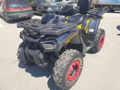 Motoland ATV 200 WILD Track X PRO, 2020