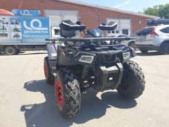 Motoland ATV 200 WILD Track X PRO