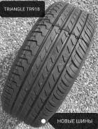 Triangle Group TR918, 205/60 R15