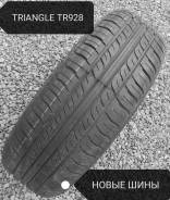 Triangle TR928, 205/65R15