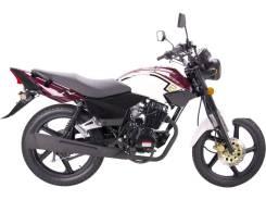 Racer Tiger RC150-23, 2021