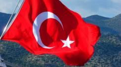 Перевозка логистика оформление грузов из Турции