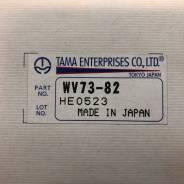 Термостат TAMA WV73-82