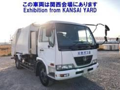 Мусоровоз Nissan Condor LK36C