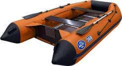 Надувная лодка ПВХ, Атлант 360F, оранжевый/черный, Baltic Boats