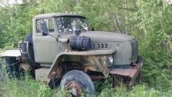Урал 44202, 1997
