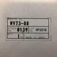 Термостат TAMA WV73-88