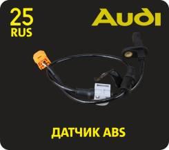 Новый Датчик АБС! Гарантия / Установка / Доставка