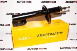 Амортизатор LASP передний правый Suzuki SX4