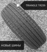 Triangle AdvanteX SUV TR259, 235/65R17
