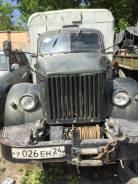 ГАЗ 63, 1962