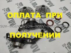 Усиленные нерегулируемые ступицы Нива 2121 (22 шл)