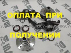 Усиленные нерегулируемые ступицы Нива 2123 (24 шл)
