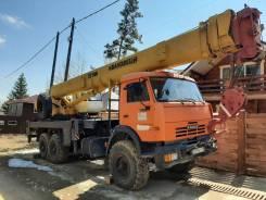 Ивановец КС-45717К-3Р, 2012