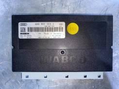 Блок управления дорожным просветом AUDI A8 D4/4H [4H0907553C]