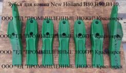 Зубья для ковша New Holland B80, B90, B110, B115, 580, 595, 690.