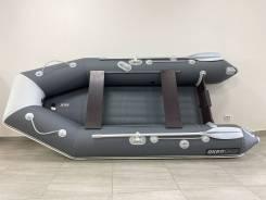 Мастер лодок Аква 3200 НДНД