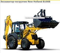 New Holland B100B, 2021
