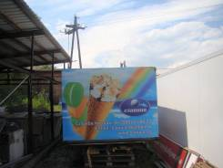 Будка -мороженица