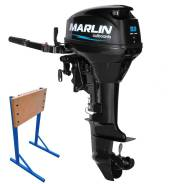 Лодочный мотор Marlin (Марлин) 9,9 + стойка в подарок